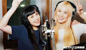 孫盛希(右)這張「希遊記」實驗專輯找來「娃娃」魏如萱(左)合作。(圖/滾石唱片)