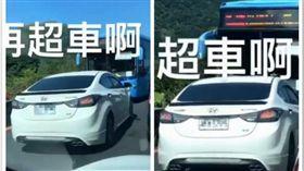 白色Hyundai逆向超車,遭公車逼退。(圖/翻攝自臉書)