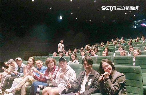 國片《幸福城市》上映口碑佳,徐譽庭導演也包場支持,並邀請《誰先愛上他的》全劇組出席觀賞。圖/牽猴子提供