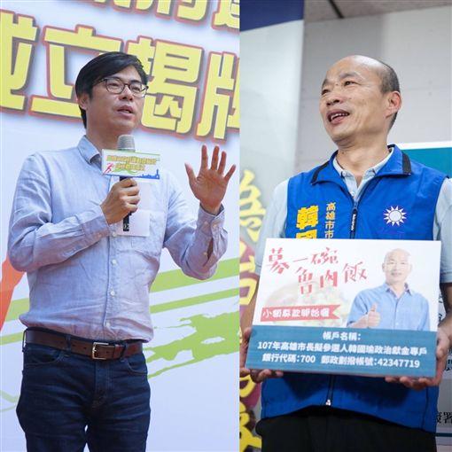 陳其邁與韓國瑜合照對框,各自的臉書