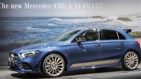 Mercedes-AMG A35(圖/車訊網)