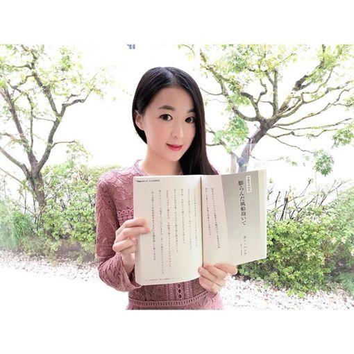 韓國,整形,姜漢娜/翻攝自姜漢娜推特