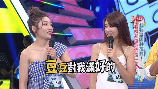 綜藝大熱門 ID-1615328
