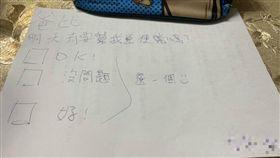 小兒子超精明字條/臉書爆廢公社