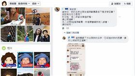 邱議瑩爭議案外案?網友發現自己名字高掛 揚言提告葉毓蘭(圖/翻攝自葉毓蘭臉書)