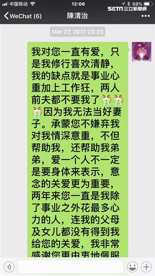 名媛厲馥華再度召開記者指控萬海總裁陳清治(楊忠翰攝)