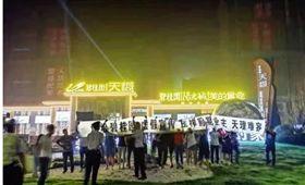 中國房地產崩盤
