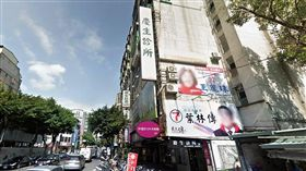 慶生診所外觀(翻攝Google Map)
