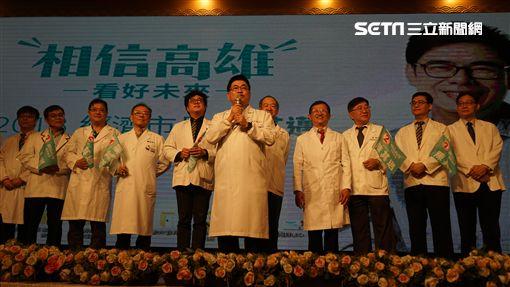 醫藥護界挺陳其邁成為醫師市長 ID-1616154