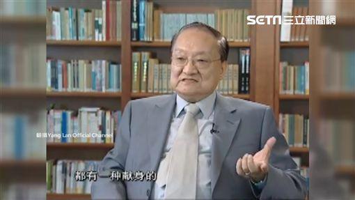 金庸  翻攝自Yang Lan Official Channel