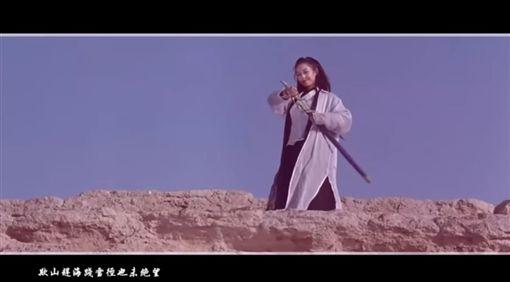 笑傲江湖(圖/微博)