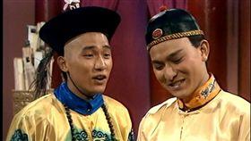 ▲梁朝偉版本《鹿鼎記》,有趣的是當時飾演康熙是劉德華。(圖/翻攝自微博)