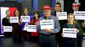 對中國說NO!電視台挺台惹議 波蘭使館:公民有言論自由 https://www.youtube.com/watch?v=NjUZ6_aeXh4