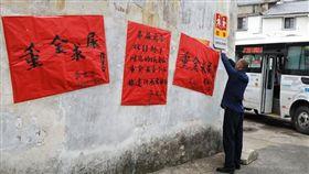 中國大陸,童子尿,造紙,文藝,失傳 https://www.weibo.com/ttarticle/p/show?id=2309404268197749633508