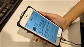 蘋果,iPhone,愛瘋,iOS 12.1,亞太電信,eSIM