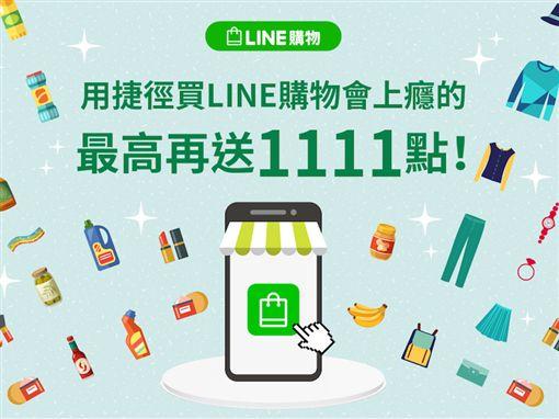 雙11,LINE購物,friDay購物,myfone購物,Switch「精靈寶可夢」遊戲機組