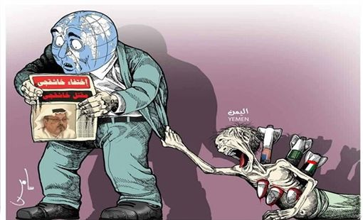 這漫畫諷刺國際社會對於葉門的上千萬人內戰視而不見,反而關心「一條人命」的記者/ 作者洪耀南提供