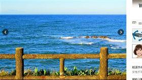 驚!北海道小島突然消失 日本領海將變小