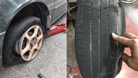 輪胎 爆廢公社