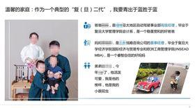 (圖/翻攝自微信)中國,男童,五歲,閱讀,履歷