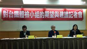 中華民國運輸學會,台鐵,公司化,/記者蕭筠攝影