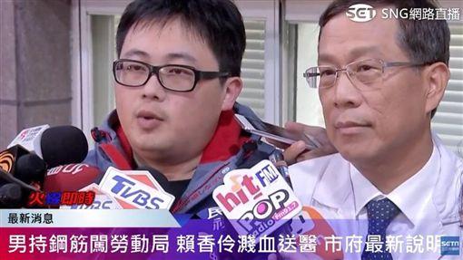 賴香伶,劉奕霆,李明彥,勞動局,台北