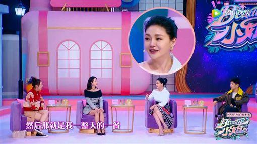 大S,Beauty小姐/翻攝自騰訊視頻