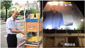 不是用礦泉水競選?韓國瑜看板超大 網酸:假賣菜郎真貴族 合成圖/翻攝自洪正、韓國瑜臉書