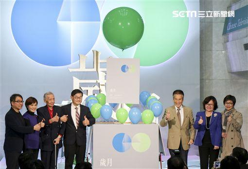 華視47週年台慶專刊發表會慶祝儀式。(記者林士傑/攝影)