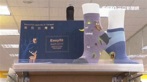 得展棉襪Easyfit(業配)(圖/影音截圖)