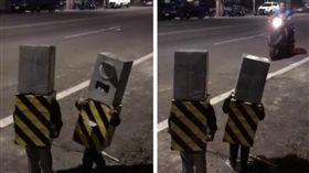 小朋友萬聖節扮成測速相機站路邊/爆怨公社
