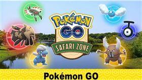Pokémon GO Safari Zone in Tainan,寶可夢,台南,景點 圖/活動官網