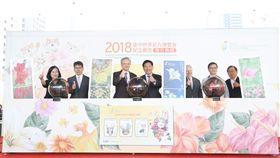 花博紀念郵票(圖/台中市政府提供)