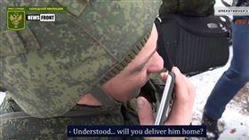 (圖/翻攝自Johny Smitsky YouTube)俄羅斯,烏克蘭,戰爭,內戰,死亡通知