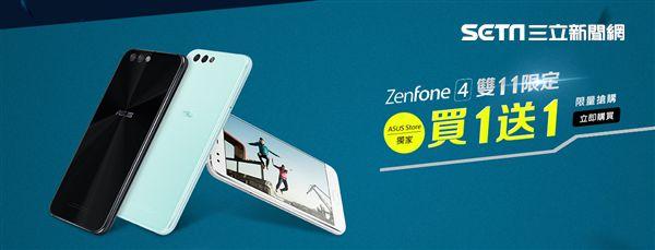雙11,華碩,手機,買一送一,ZenFone 4