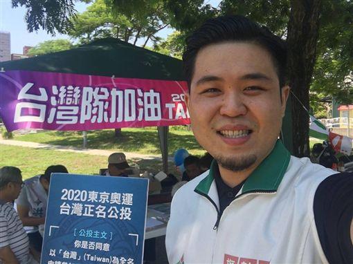 基進黨市議員候選人洪正。(圖/翻攝自洪正臉書) ID-1619685