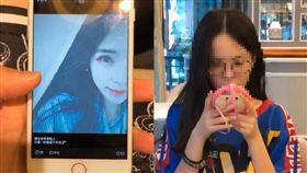 網戀女神1年多僅看過照片 相約見面被驚呆:竟然這麼嫩! 合成圖/翻攝自微博