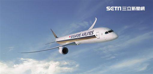 波音787-10,夢幻客機,新加坡航空,/新航提供