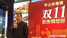 甲山林機構董事長祝文宇。(圖/記者蔡佩蓉攝影)
