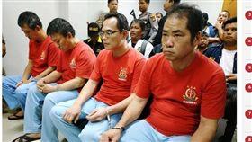涉運1.03噸冰毒至印尼 「順得滿66號」4台人遭判死刑 圖翻攝自sindonews
