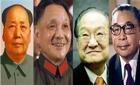 毛澤東 鄧小平 蔣經國 金庸
