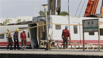 事故通聯暴露台鐵行車安全三大問題