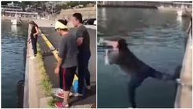 釣魚,落水,赤腳,拋竿(圖/翻攝自YouTube)