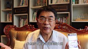 超ㄎㄧㄤ!他發佈「台中市長」競選影片 網:可以先驗尿嗎(圖/翻攝自宋原通YouTube)