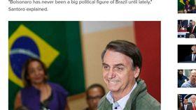 巴西總統當選人證實 駐以大使館將遷耶路撒冷 (圖/翻攝自abcnews)
