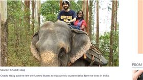 學貸欠款62萬 畢業生跑路到印度