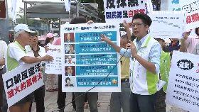 抗議盧秀.燕1100