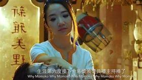 金馬獎,陶晶瑩,主持人,英文字幕,阿滴/翻攝自金馬影展臉書
