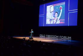▲國際人權盛會「奧斯陸自由論壇」將在台北舉行。(圖/主辦單位提供)