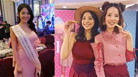 中華選美小姐出身的「雪寶」隱乳深藏不露。(圖/翻攝自雪寶臉書)